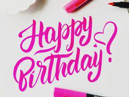 Happy birthday lettering by Rita Konik Dribbble