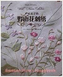 Totsuka Embroidery Wild Flower Collection