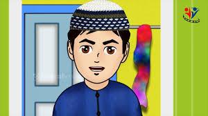 Dua For Entering Bathroom by Dua When Entering Toilet Abdul Bari Islamic Cartoon For Children
