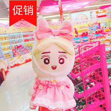 Doll Clothes Material
