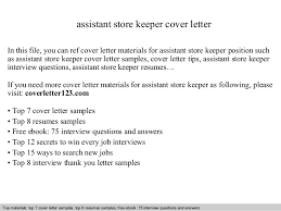 Assistant Store Keeper Cover Letter In This File You Can Ref Materials For Sample