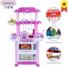 cuisine bebe jouet beiens enfants cuisine bébé jouer ensemble enfants grande taille