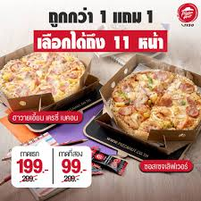 Promotion Pizza Hut 2019 | รวมโปรโมชั่น ศูนย์รวมโปรโมชั่น ข่าวของถูก ... Print Hut Coupons Pizza Collection Deals 2018 Coupons Dm Ausdrucken Coupon Code Denver Tj Maxx 199 Huts Supreme Triple Treat Box For Php699 Proud Kuripot Hut Buffet No Expiration Try Soon In 2019 22 Feb 2014 Buy 1 Get Free Delivery Restaurant Promo Codes Nutrish Dog Food Take Out Stephan Gagne Deals And Offers Pakistan Webpk Chucky Cheese Factoria