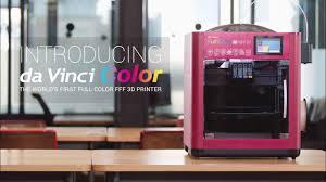 Da Vinci Color The World First Full FFF 3D Printer