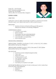 Sample Resume For Ojt Students Objectives Beautiful Gallery Simple Office College