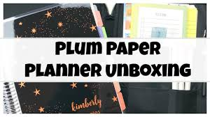 2019 Planner | Plum Paper Planner Unboxing | Vertical Priorities Layout Plum Paper Homeschool Planner Giveaway Coupon Code Aug 2017 Review Coupon Code Staying Organized With Oh Hello Stationery Co A Getting With A Teacher Wife Mommy Planner Review Coupon Code For Plum Paper 15 Best Planners Moms Students And Professionals Shaindels Shenigans Paper 2018 Purple Digital Background Scrapbooking No1233 Save Money Use Codes Ultimate Comparison Erin Condren Life Versus Promo Deal We Provide All Kind Of Promo Codes Coupons