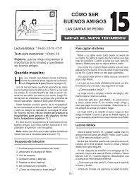 Fiesta De La Luz Presentacion Del Señor