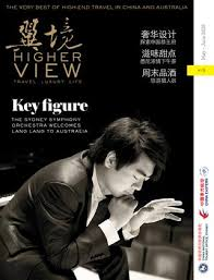 ballon si鑒e higher view issue 15 by citrus media issuu