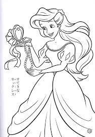 Princess Ariel Coloring Pages To Print Awesome