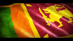 Sri Lanka National Anthem With Animated Flag