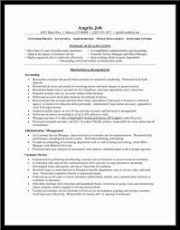Large Size Of Template Samples Example Customerce Resume Lovely Skills Examples Resumes Excellent Customer Service