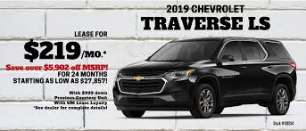 100 Chevy Truck Lease Deals New Car Specials Near Troy MI Serra Chevrolet