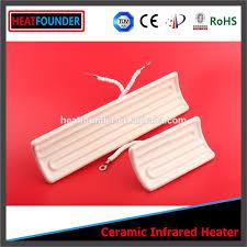 heatfounder 220v 75w ceramic heater bulbs infrared ceramic heater