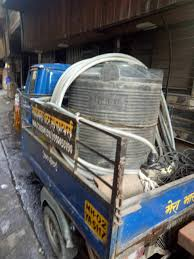 100 Pickup Truck Water Tank Mukesh Photos Bhayandar East Thane Pictures Images