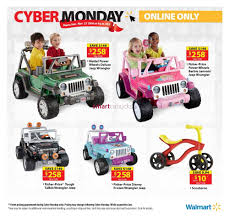 Cyber Monday Promo Code Walmart - Kfc Coupons Hamilton Ontario Buffalo Ranch Chicken Yum Pizza In 2019 Ce Classes Coupon Code Bakebros Jets Pizza Coupons Jackson Mi Playstation Plus Freebies Online Jets American Eagle Outfitters San Francisco Citypass Discount Hotel Commonwealth Rancho Car Wash Temecula Character Shop Promo Tonerandinkjetstore Com Iams 5 National Pepperoni Day All The Best Deals Across 52 Luxury Coupons Printable Calendars Legoland Massachusetts Blue Ribbon Red Lobster Menu Prices Winnipeg Mi Casita