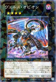 Yugioh Dragon Decks 2015 by Yu Gi Oh Fun Theory Why Use Ghostrick Frost In Dragon Rulers