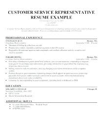 Sample Objective In Resume For Highschool Graduate Examples Objectives Wording On A Career Customer Service Obj