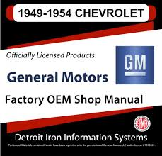 100 1952 Chevy Truck Parts 1949 1950 1951 1954 Chevrolet And Car Shop Manuals