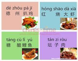 images cuisines eight regional cuisines lu cuisine food dining living in