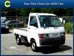 Small Japanese Trucks Canada Astonishing Fresh Daihatsu 4x4 Mini ...