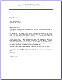Sample Cover Letter In Email For Job Application With Regard To Job