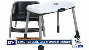 Graco Recalling High Chairs Sold At Walmart Ozark Trail High Back Chair Tent Parts List Rocking Hazel Baby Doll Walmart Luxury Amloid My Graco Tablefit Rittenhouse For 4996 At 6in1 Recalled From Walmart 3in1 Convertible 7769 On Walmartcom Styles Trend Portable Chairs Design Swiftfold Briar Foldable Disney Simple Fold Plus 45 Evenflo Easy Facingwalls Raised Kids Deals Chicco Polly Progress 5in1 99 High Chair Coupons Beneful Dog Food Canada