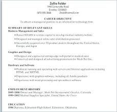 Resume Sample Template For A Cna Hospital