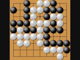 Video Tutorial For The Game Of Go