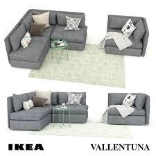 3D Ikea VALLENTUNA Sofa And Armchair 3D Model