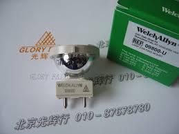welchallyn ref 09800 u 20w 21w metal halide l ring mount