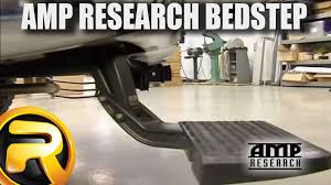 Amp Research Bed Step 2 by Amp Research Bedstep Product Demo Youtube