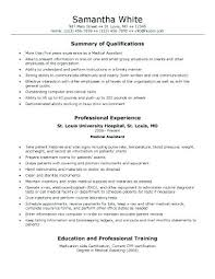 Resume Examples 2016 Medical Assistant Feat Samples For Make Remarkable Retail Associate 411