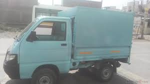Used Piaggio Porter 600 (DSD) 14198260217184819 Piaggio Apecar P3 Coffee Truck Thomas T Flickr Top 100 Ape Truck Dealers In Pune Best Italys Rolls Out New Minitruck India Nikkei Asian Review The Prosecco Cart By Jen Kickstarter Blue Driving Through Old Italian Town Stock Photo More Pictures Of Anquities Istock Car Van And Calessino For Sale Motorcycles Piaggio Costa Rica 2018 Moto Carros Scoop Porter 600 Mini Pickup Teambhp Electric Cars Hospality Semitrailer Aprilia Racing Sperotto Spa
