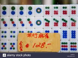 Chinese mahjong tiles for sale at a shop in Hong Kong Stock