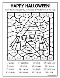 Halloween Math Multiplication Worksheets by Halloween Multiplication Worksheets Color By Number Halloween