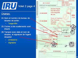 bureau de sortie douane remplissage du carnet tir par les douanes de départ et de sortie