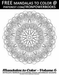 FREE Printable Intricate Mandala Coloring Page