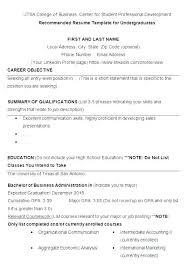 Resume Profile Examples For Sample College Student