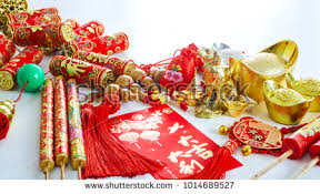 Chinese New Year Dog Festival Decorations Characters In The Article Refer To Good
