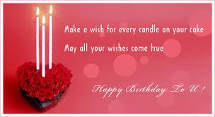 Birthday Card Best Send e Birthday Card Send Someone A Birthday