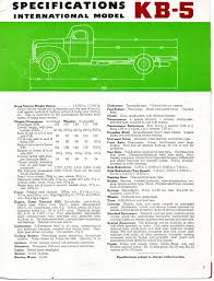 100 7 Ton Truck KB5 Is A 1 12 Ton Truck Brochure This Is Page International