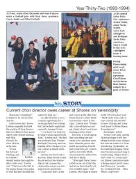 Mona Shores Singing Christmas Tree 2017 by His Story Her Story Our Story Sept 2012 By Warren Kent Iii