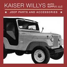 Kaiser Willys Jeep - YouTube