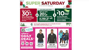 Kohl's Sale: NFL Clothing, Ninja Foodi, Keurig, Frozen 2 ... Magictracks Com Coupon Code Mama Mias Brookfield Wi Ninjakitchen 20 Offfriendship Pays Off Milled Ninja Foodi Pssure Cooker As Low 16799 Shipped Kohls Friends Family Sale Stacking Codes Cash Hot Only 10999 My Bjs Whosale Club 15 Best Black Friday Deals Sales For 2019 Low 14499 Free Cyber Days Deal Cold Hot Blender Taylors Round Up Of Through Monday Lid 111fy300 Official Replacement Parts Accsories Cbook Top 550 Easy And Delicious Recipes The