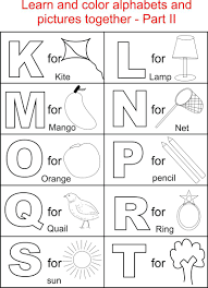 Alphabet Coloring Pages Print Colouring Printable Animal Part Ii Page Kids Alphabets Full Size