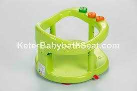 keter baby bath tub ring seat color green