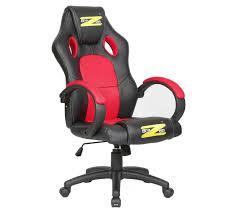 X Rocker Vibrating Gaming Chair by X Rocker Vision Gaming Chair