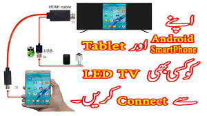 Connect your Android SmartPhone Tablet to any LED TV Urdu Hindi