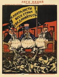 Churchills Iron Curtain Speech Apush by Capitalists Of The World Unite Illustrations And Ads And Such