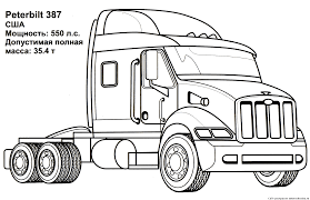 Best Semi Truck Coloring Pages Trucks Free Printable #23055